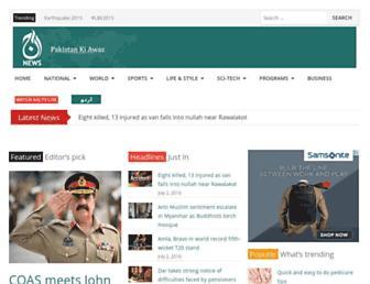 Thumbshot of Aaj.tv