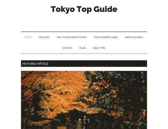 5769015782c0bc68647d13eb837580a778c67fb5.jpg?uri=tokyo-top-guide