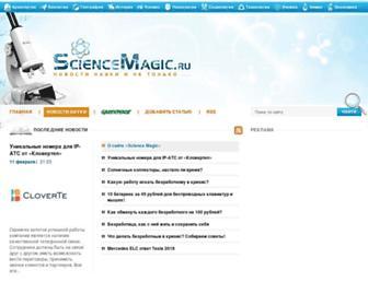 576add9ef73c748b9419e54ab8822f30bfb262b9.jpg?uri=sciencemagic