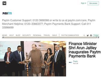 blog.paytm.com screenshot
