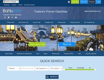 bahtsold.com screenshot