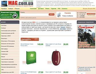 577960e4901c784acd9a8ba7be556b763aad690a.jpg?uri=mag.com