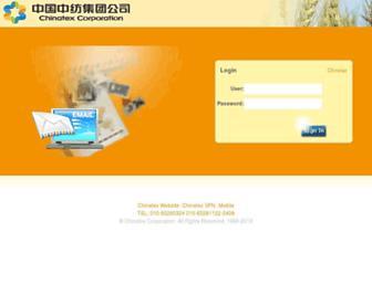 5780fbbd0b3ac7e311d9468b6e3ce40076c8da8b.jpg?uri=chinatex