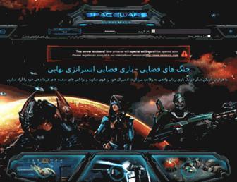 Thumbshot of Spacewars.ir
