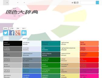 Thumbshot of Colordic.org