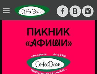 57a5be38348546cb3c75d1704839562dd1200582.jpg?uri=coffeebean