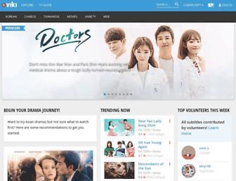 viki.com screenshot