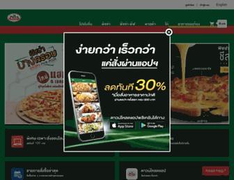 57ac13307d6e98c664e6200a4b7a8eed811fb5ec.jpg?uri=pizza.co