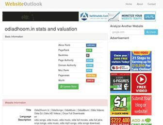 odiadhoom.in.websiteoutlook.com screenshot