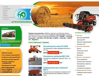 57bbc3ad6f6407d274da416da737fab6362839dd.jpg?uri=traktors