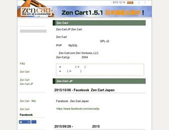 57be185ba078e66ba36f104a95f780e7da37de61.jpg?uri=zen-cart