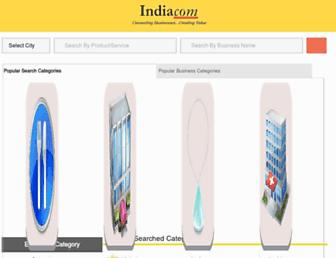 indiacom.com screenshot