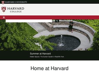 college.harvard.edu screenshot