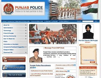 punjabpolice.gov.in screenshot