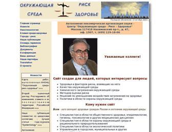 Main page screenshot of erh.ru
