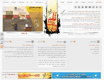 Main page screenshot of bachehayeghalam.ir