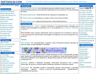 softholm.com screenshot
