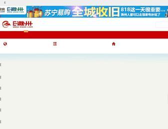 581280cbef96b5cd1d9c3f222d478688d836ed65.jpg?uri=echuzhou
