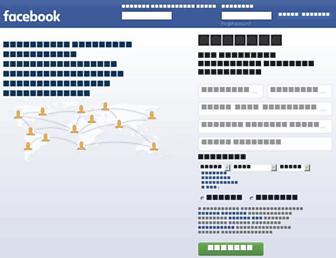 ml-in.facebook.com screenshot