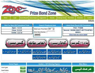 prizebondzone.net screenshot