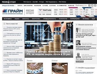 Main page screenshot of 1prime.ru