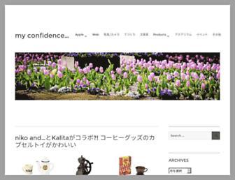 5820e1467ffbc5f91e970ae7d198e4c487a2c74e.jpg?uri=maiko.openmedialabo