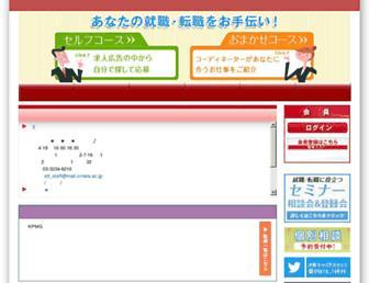 Thumbshot of O-hara-cs.jp