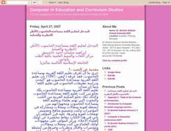 58576a74688e18f45e7e922b438468c953851d84.jpg?uri=computer-in-education.blogspot