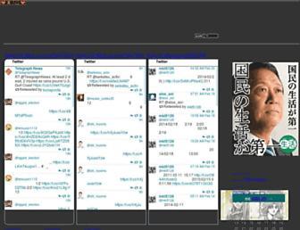 Main page screenshot of mkt5126.seesaa.net