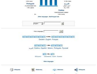 5886a21d7d77cc9da81c35bdbfe3e585ece664df.jpg?uri=wikiversity