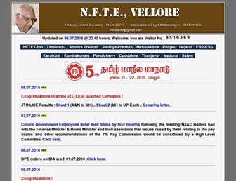 nftevellore.org screenshot