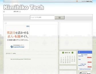 58a0d1b44a449ecd18527999d6501d3c15095339.jpg?uri=tech.kimihiko