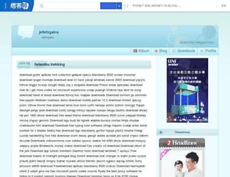 jetletzgalca.pixnet.net screenshot