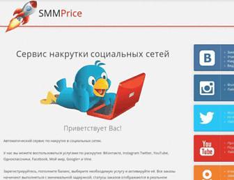 58ab8c58b02046f0cc1353bd49045a0d2a593aef.jpg?uri=web-social