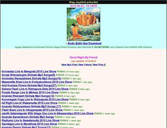 jayasrilanka.net screenshot