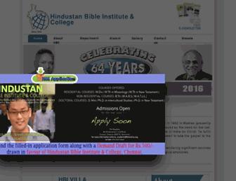 hbionline.org screenshot