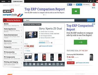 compareindia.in.com screenshot