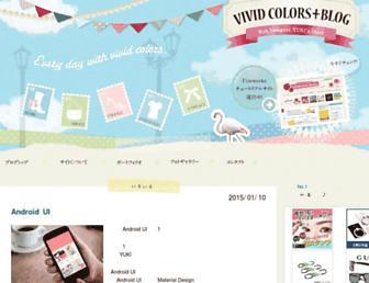 58ed332880f75039b6806b15320dfee691592e6c.jpg?uri=blog.v-colors