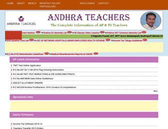 andhrateachers.in screenshot