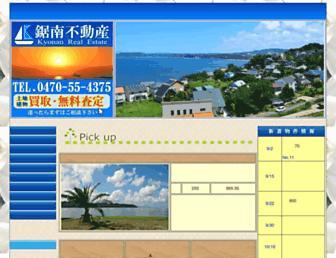 Thumbshot of Kyonan.co.jp