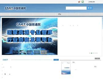 590570ceb2d4470f19d7357f0923a10a9b88226f.jpg?uri=catr