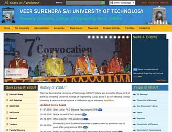 vssut.ac.in screenshot