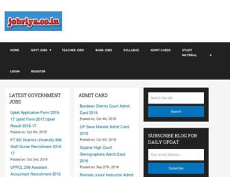 jobriya.net screenshot