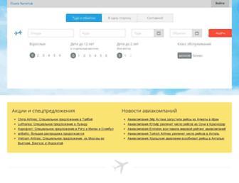 591e450f4cf19526bbc208fec850632c32c9620f.jpg?uri=airticket.spb
