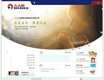 Main page screenshot of renrenle.cn