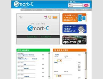 Main page screenshot of smart-c.jp