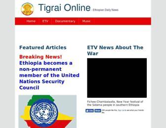 tigraionline.com screenshot