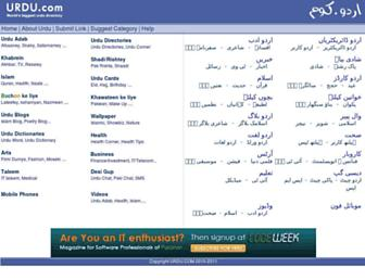 5936c994ea375a693a037e846c2adee67c10a717.jpg?uri=urdu