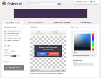 faviconer.com screenshot