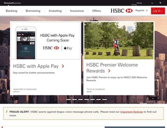 Main page screenshot of hsbc.com.hk
